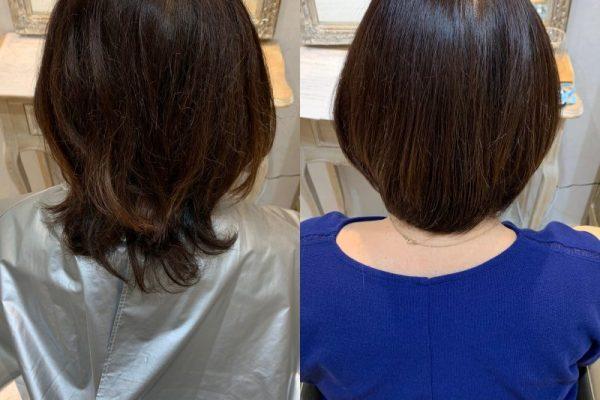 髪質改善ヘアエステ🍀